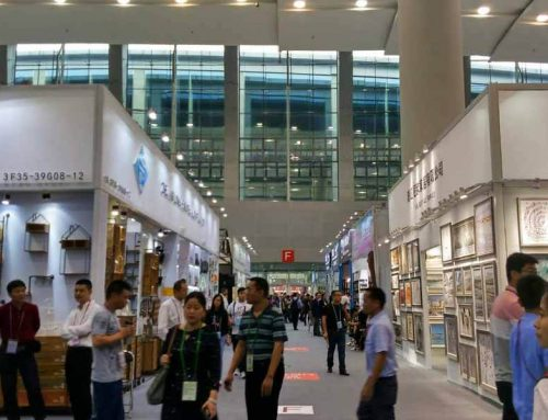 Trade News for 2018 Chinese Canton Fair