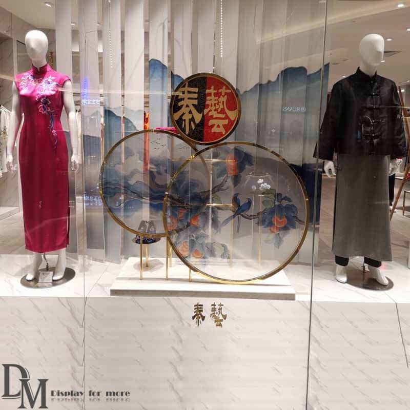 Chinese Window Display